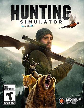 دانلود-بازی-Hunting-Simulator