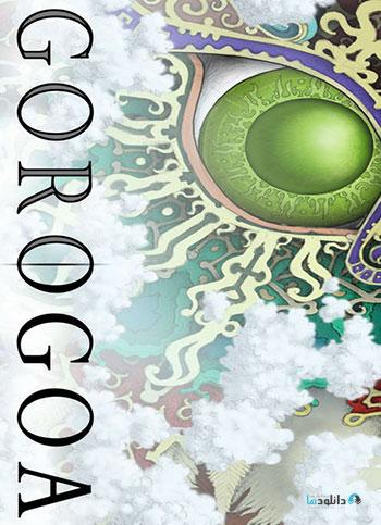 دانلود-بازی-Gorogoa
