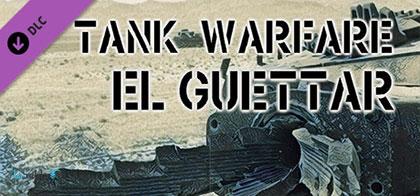 دانلود-بازی-Tank-Warfare-El-Guettar