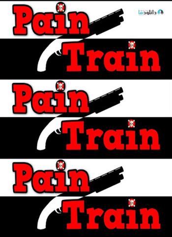 Pain-Train-pc-cover