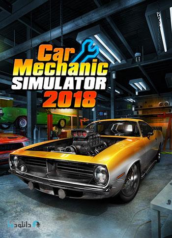 دانلود-بازی-Car-Mechanic-Simulator-2018