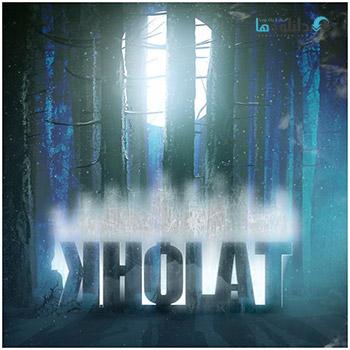 Kholat pc cover small دانلود بازی Kholat برای PC