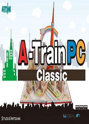 A-Train-PC-Classic-pc-cover