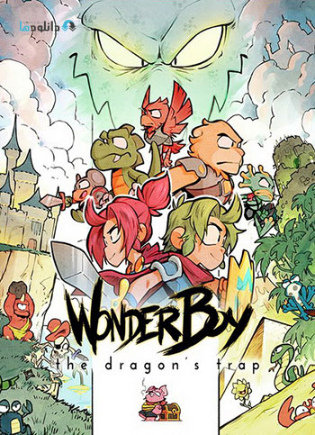 Wonder-Boy-The-Dragons-Trap-pc-cover