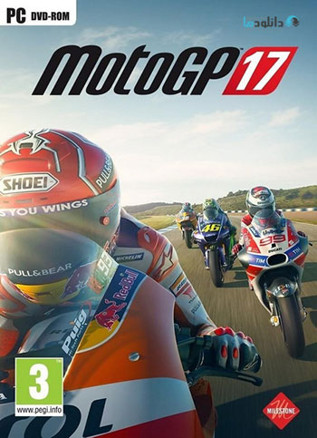 motogp-17-pc-cover