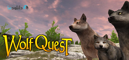 Wolfquest-pc-cover