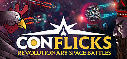 Conflicks Revolutionary Space Battles pc cover دانلود بازی Conflicks Revolutionary Space Battles برای PC