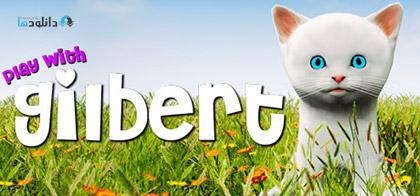 دانلود-بازی-Play-with-Gilbert