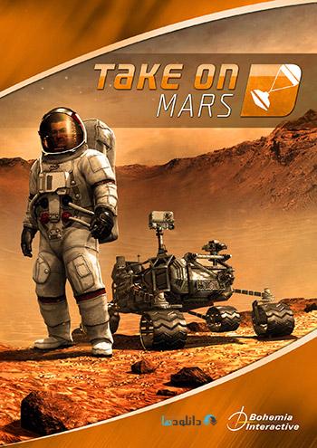 دانلود-بازی-Take-On-Mars