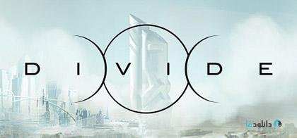 دانلود-بازی-Divide