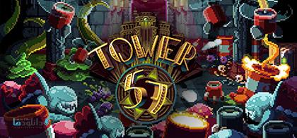 دانلود-بازی-Tower-57