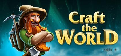 دانلود-بازی-Craft-The-World