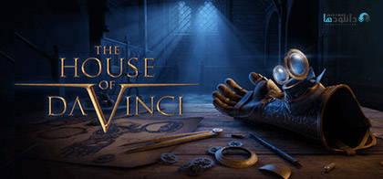 دانلود-بازی-The-House-of-Da-Vinci