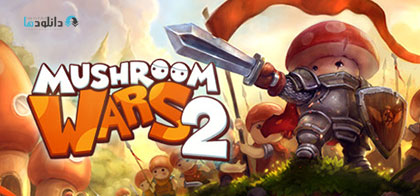 دانلود-بازی-Mushroom-Wars-2