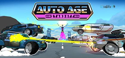 دانلود-بازی-Auto-Age-Standoff