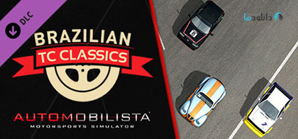 دانلود بازی Automobilista Brazilian Touring Car Classics برای PC