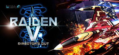 دانلود-بازی-Raiden-V-Directors-Cut