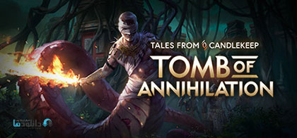 دانلود-بازی-Tales-from-Candlekeep-Tomb-of-Annihilation