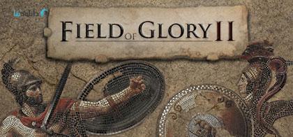دانلود-بازی-Field-of-Glory-II