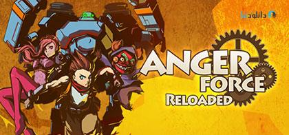 دانلود-بازی-AngerForce-Reloaded