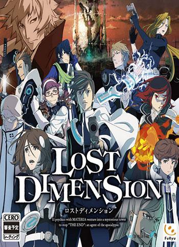 دانلود-بازی-Lost-Dimension
