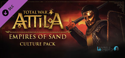 Total War ATTILA Empires of Sand Culture pc cover دانلود بازی Total War ATTILA Empires of Sand Culture Pack DLC برای PC