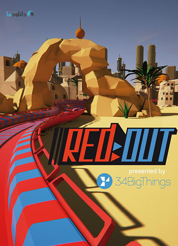 Redout-pc-cover