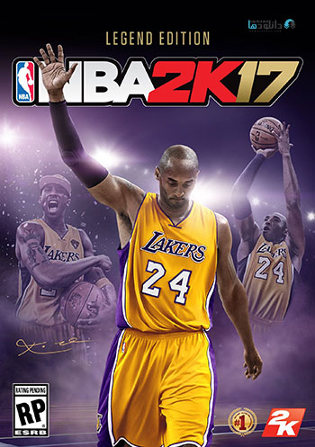 NBA-2K17-pc-cover