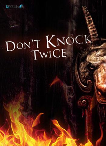 دانلود-بازی-Dont-Knock-Twice