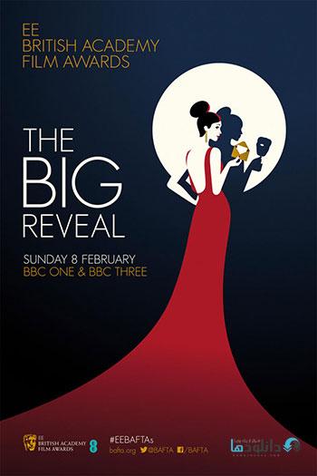 BAFTA-2016-cover