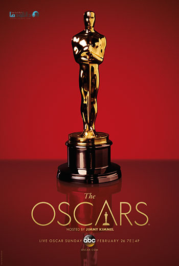 The-89th-Annual-Academy-Awards-2017-cover