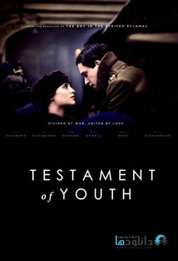 Testament of Youth 2014 cover دانلود فیلم عهد جوانی   Testament of Youth 2014