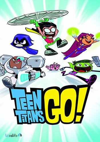 دانلود انیمیشن سریالی Teen Titans GO 2013-2017