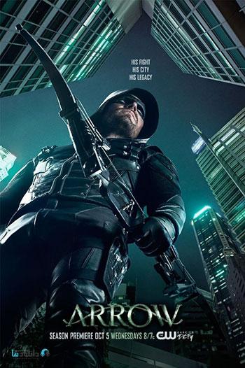 Arrow-Season-5-2016-cover