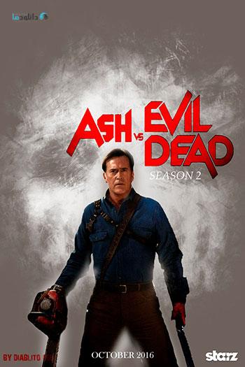 Ash-vs-Evil-Dead-season-2-cover
