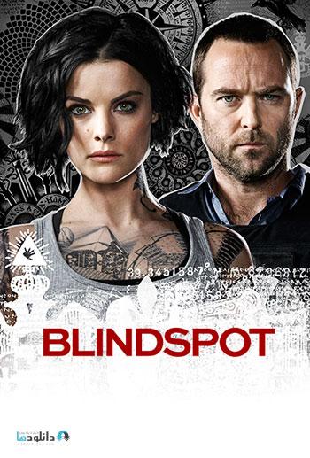 Blindspot-Season-2-2016-cover