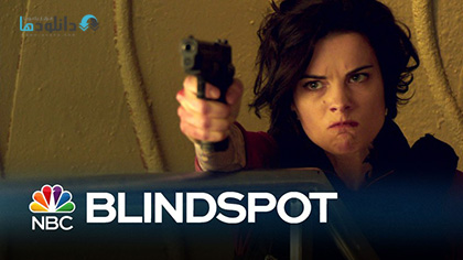 Blindspot-season-1-cover