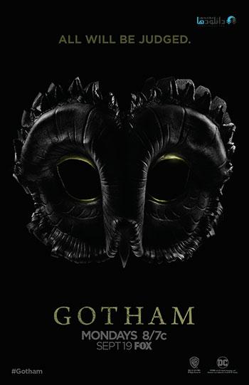 Gotham-Season-3-2016-cover