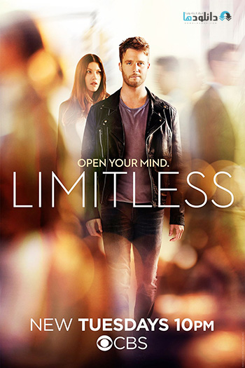 Limitless-2015-season-1-cover