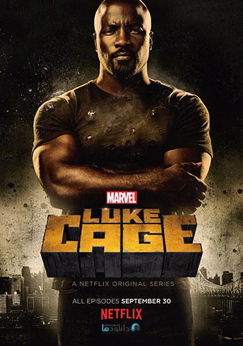 Marvels-Luke-Cage-Season-1-2016-cover