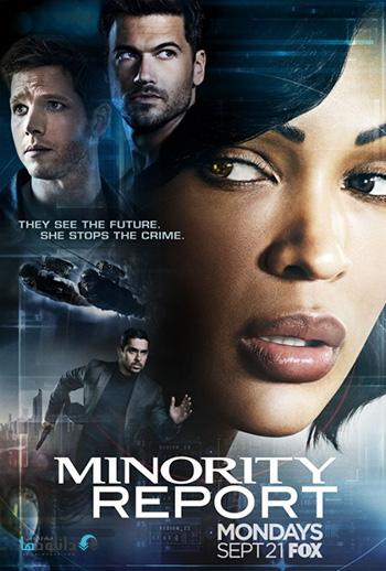 Minority Report season 1 2015 cover small دانلود فصل اول سریال گزارش اقلیت   Minority Report Season 1 2015