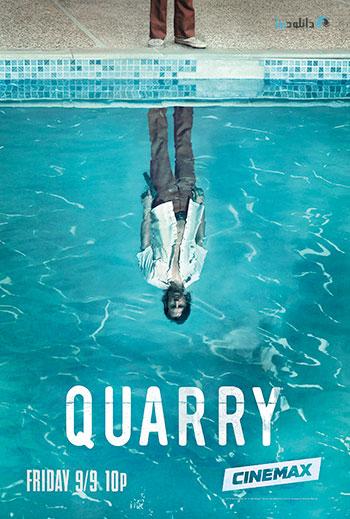 Quarry-2016-season-1-cover