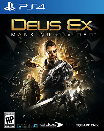 Deus-Ex-Mankind-Divided-cover