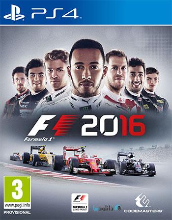 f1-2016-cover