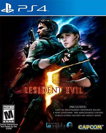 resident-evil-5-cover