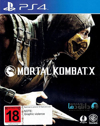mortal-kombat-cover-ps4