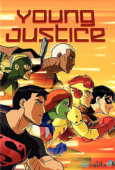 کاور-Young-Justice-Outsiders