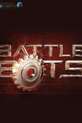 کاور-BattleBots-2019