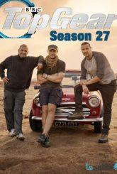 کاور-Top-Gear-Season-27