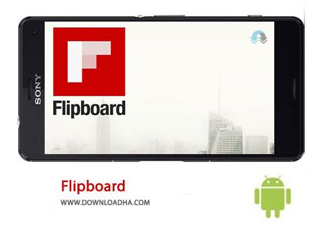 کاور-Flipboard
